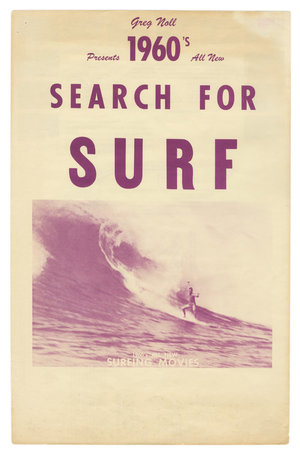 Vintage Surf Posters and Ephemera at Boo-Hooray Summer Rental