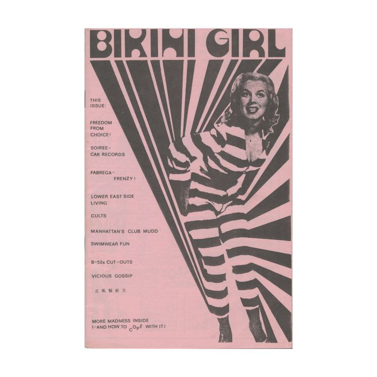 Bikini Girl Vol. 1, No. 3 (February 1979). ed Lisa Baumgardner.