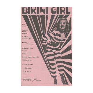 Bikini Girl Vol. 1, No. 3 (February 1979). ed Lisa Baumgardner