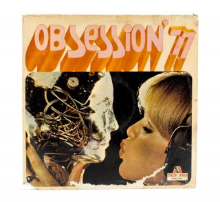 Obsession '77. Atomic Forest