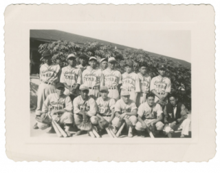 The Tatsuo Nakase Japanese American Internment and Baseball Archive. Tatsuo Nakase