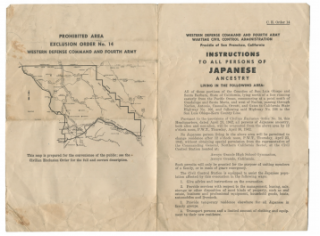 The Tatsuo Nakase Japanese American Internment and Baseball Archive