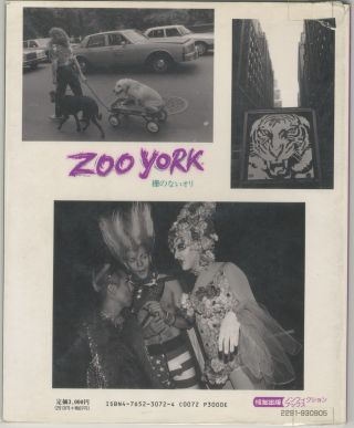 Zoo York: Cage Without Bars